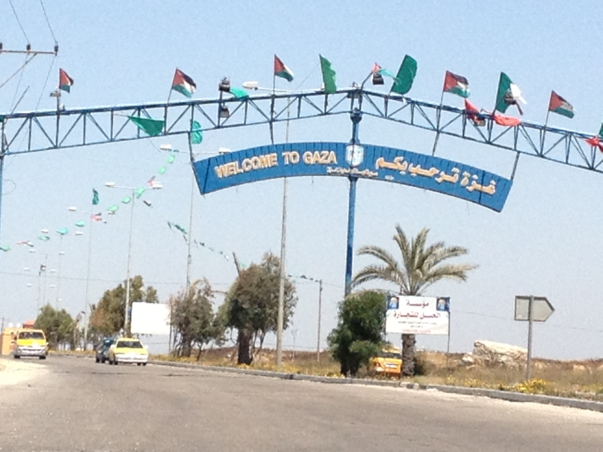 welcome-gaza-sign
